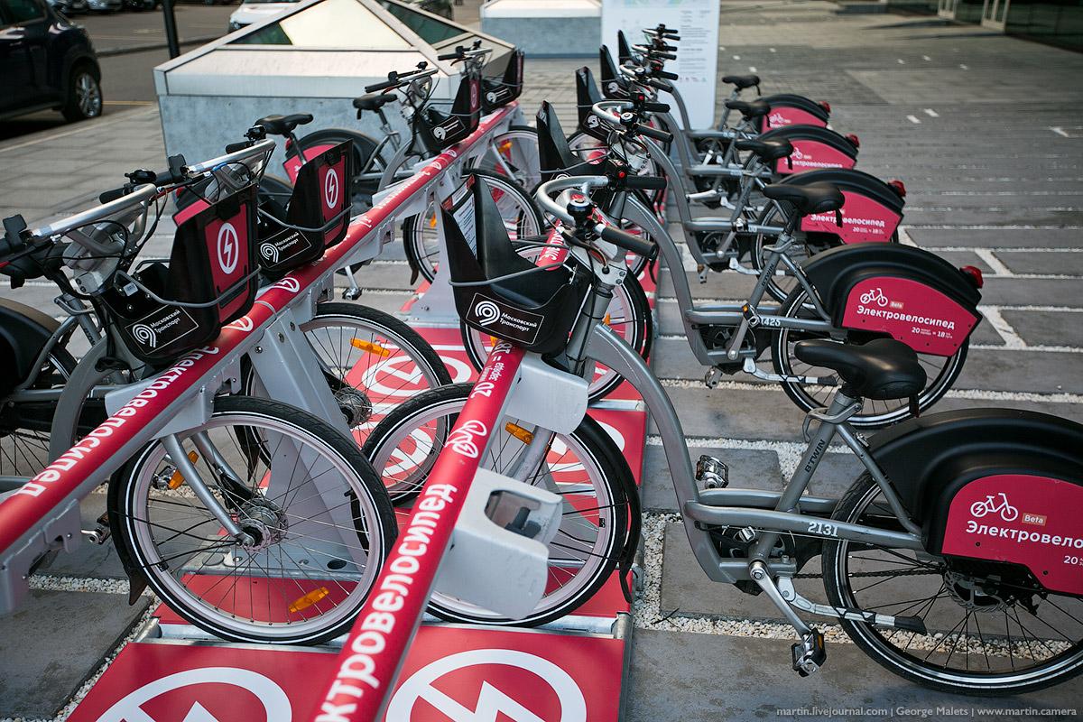 Час велобайк стоимость изделий ломбард ювелирных под залог