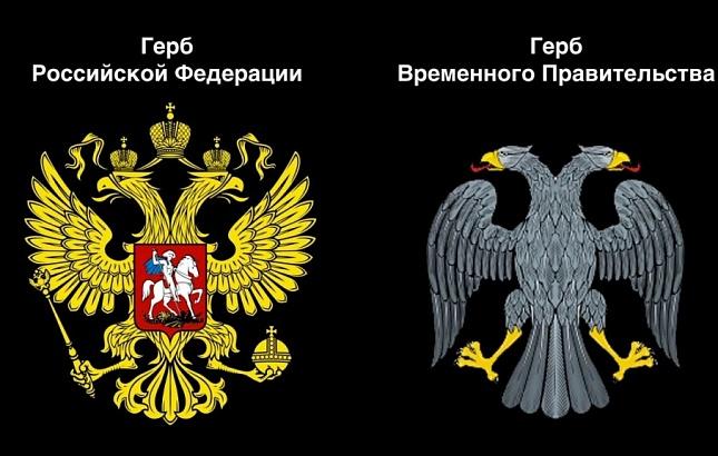 фотография после можно ли использовать двуглавого орла в логотипе яркие звезды центре