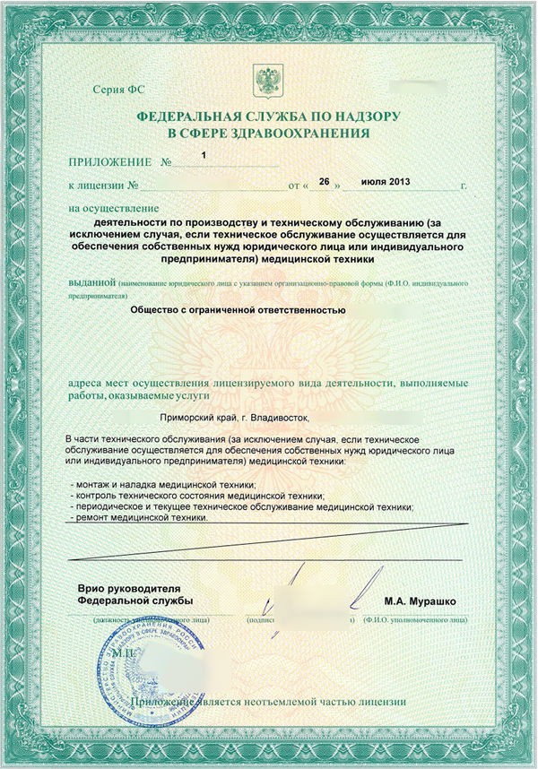 Военно-учебные заведения Министерства обороны РФ